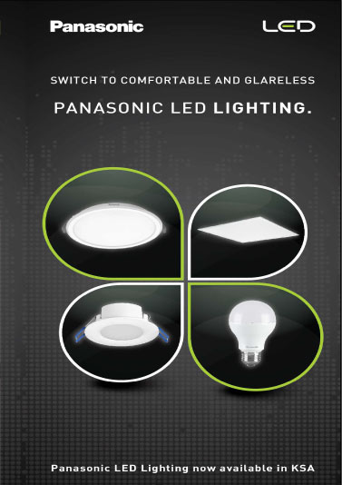 Panasonic-LED