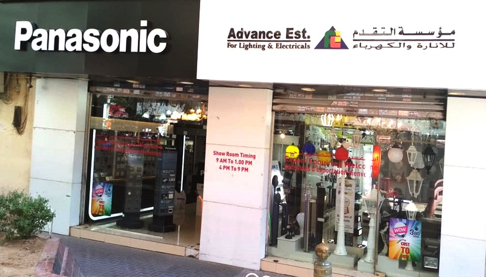 Advance est dubai showroom